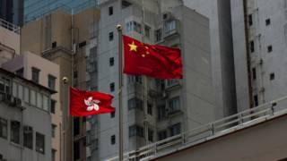 中國國旗及香港區旗