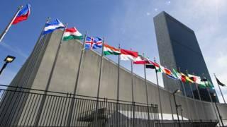 Флаги у здания ООН