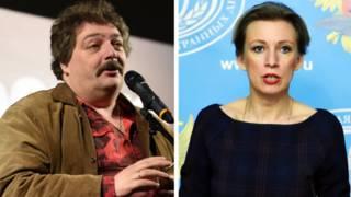 Дмитрий Быков и Мария Захарова