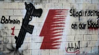 غرافيتي ضد سباق فورميولا وان