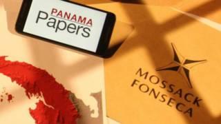पनामा पेपर लीक्स