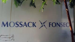 mossack_fonseca_
