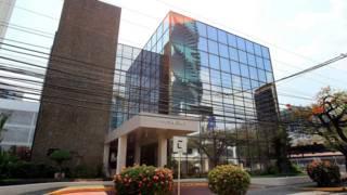 Офис фирмы Mossack Fonseca