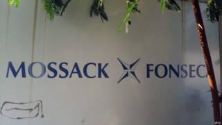 Лого фирмы Mossack Fonseca