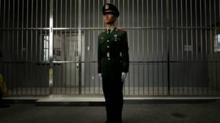 北京某看守所内的武警(资料图片)