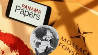國際縱橫: 巴拿馬文件告訴我們的十件事