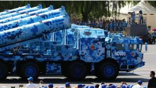 Новый цифровой камуфляж китайской армии