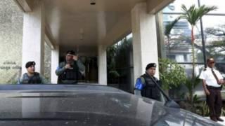Обыски в Mossack Fonseca