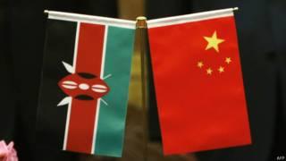 肯尼亞與中國國旗