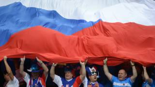 Болельщики с чешским флагом