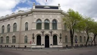 Центральный банк Латвии в риге