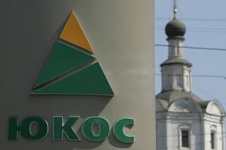 yukos_logo_church