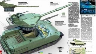 Рисунок танковой машины