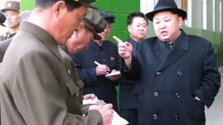 उत्तर कोरिया के नेता किम जोंग