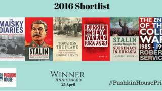 pushkin_house_shortlist