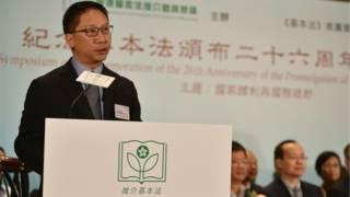 香港律政司司長袁國強23日在「紀念基本法頒布二十六週年研討會」上致辭。