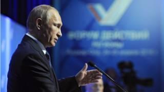 Путин выступает на встрече ОНФ