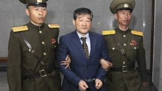 Ким Донг Чула ведут на суд