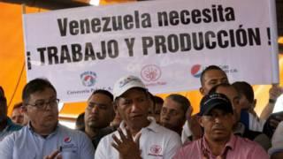 Manifestación de trabajadores de empresas Polar