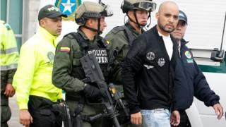 "Gerson Aldair Gálvez Calle, alias ""Caracol"""
