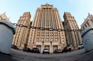 russian foreign ministry building and chain