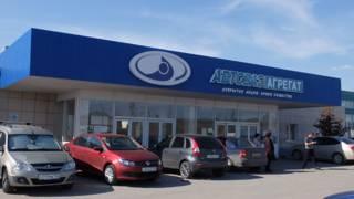 Проходная завода АвтоВАЗагрегат