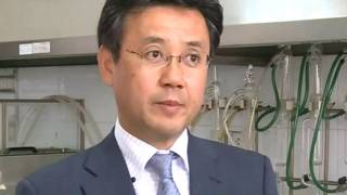Giáo sư Yoshihiko Yamada