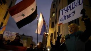 Акция протеста у посольства Турции в Москве