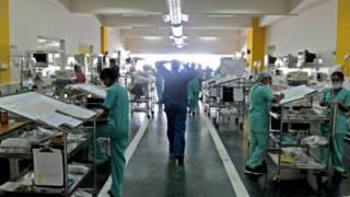 भारतीय अस्पताल