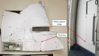 Обломок, который, скорее всего, принадлежит пропавшему самолету