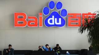 「魏則西事件」發生後不到兩個月,中國互聯網巨頭百度再次陷入醜聞調查。