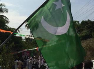 मुस्लिम लीग झंडा