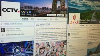"""央视粉丝专页""""CCTV""""与《人民日报》页面 """"People's Daily, China"""""""