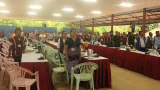 KNU conference