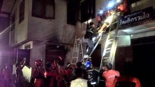 थाईलैंड के स्कूल में लगी आग.