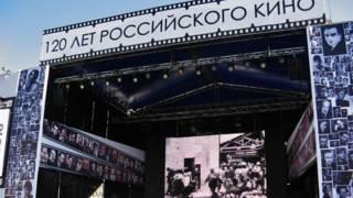 120 лет российского кино
