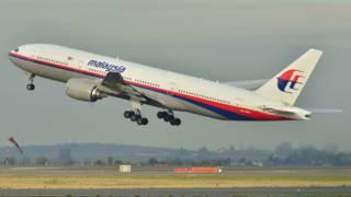 执飞马航MH370航班的失踪客机——9M-MRO号波音777客机