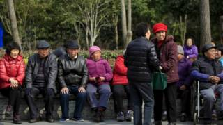 चीन के बुज़ुर्ग