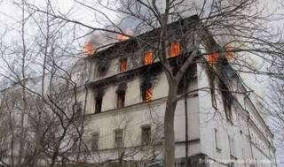 """Пожар в """"Зимней гостинице"""""""