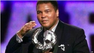 Marigayi Muhammad Ali