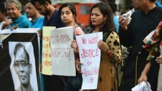 बांग्लादेश में प्रदर्शन