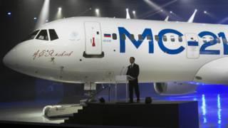 Пассажирский самолет МС-21, Медведев