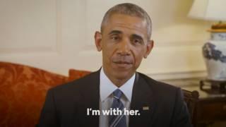 奧巴馬為希拉里拍攝的視頻