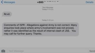 ispr_response_on_kalpana_chakma_dissapearance