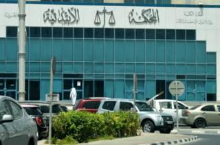 Уголовный суд первой инстанции в Катаре