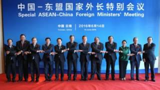 昆明東盟中國外長會議