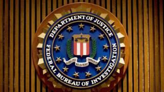 美國當局指控中國公民竊取源代碼