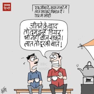 bbc hindi, cartoon, kirtish, narendra modi