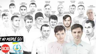 Мальовані портрети українців, утримуваних в Росії