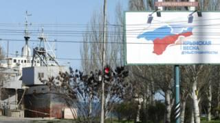 Плакат в Крыму